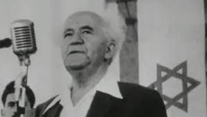 Ben Gourion.png